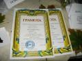 Після конкурсу на кращу роботу, переможці отримали грамоти та призи