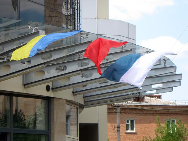 флаг полтавы
