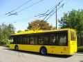 Перший тролейбус «Богдан Т701.10» у Полтаві
