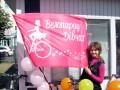 Одна из организаторов Настя Головченко с флагом велопарада девушек