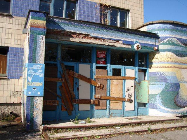 август луганск 2012 автоматы игровые