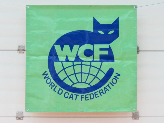 Эмблема World Cat Federation