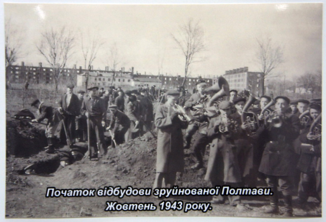 Полтавці можуть переглянути унікальні архівні фотографії Полтави ... fe82d681bee7b