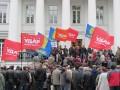 Митинг возле Полтавского городского совета