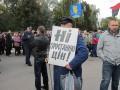 Повышение цен на коммунальные услуги вызвали возмущение многих жителей Полтавы