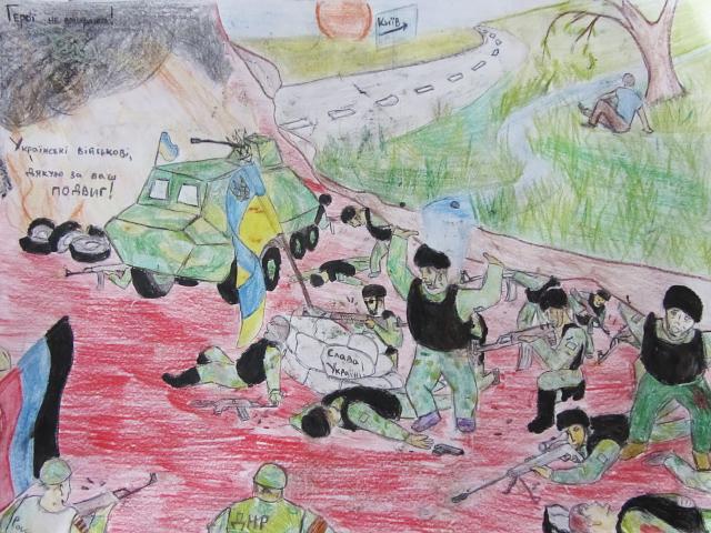 Війна на сході україни очима