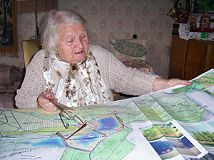 Янина Яковлевна Яценко
