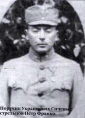 Петр Франко