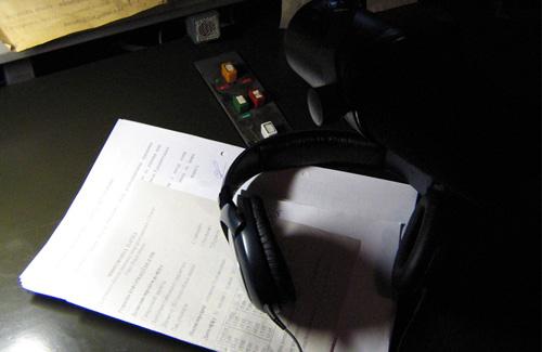 Студия радиостанции «Ваша хвиля»