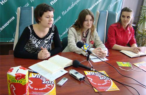 Прес-конференція в ОКІА «Новини Полтавщини»