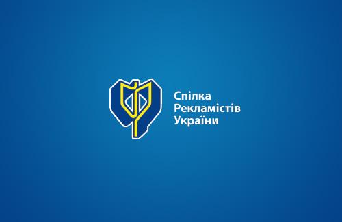 Союз рекламистов Украины