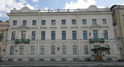 Особняк Паскевича в Петербурге