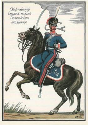 Обер-офицер-Полтавского-ополчения