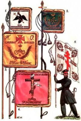 Знамена-ополченских-полков