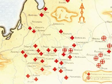 Карта постоянных и временных госпиталей