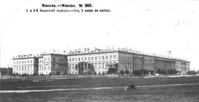 Шкловский кадетский корпус