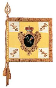 Знамя Харьковского драгунского полка