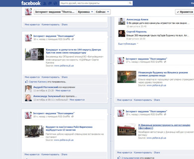 Кандидаты в депутаты прокомментировали снятие Дмитрия Христова