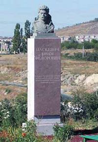 Памятник Паскевичу в Ереване