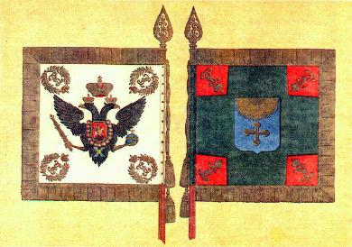 Знамя Ахтырского гусарского полка
