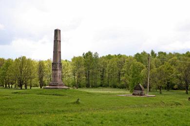 Памятник лейб-гвардии Финляндскому полку на бородинском поле, поставлен в 1812 году по проекту архитектора Ф.С.Былевского
