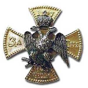 Знак Финляндского полка