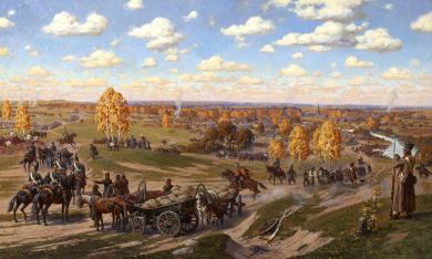 Александр Юрьевич Аверьянов. Тарутино