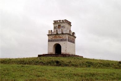 Памятник 7 пехотной дивизии Капциевича
