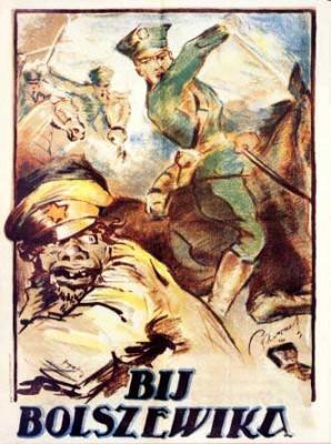 Польський антибільшовицький плакат. 1920 р.