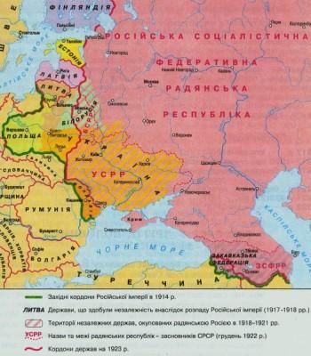 Політична карта початку 1920-х років