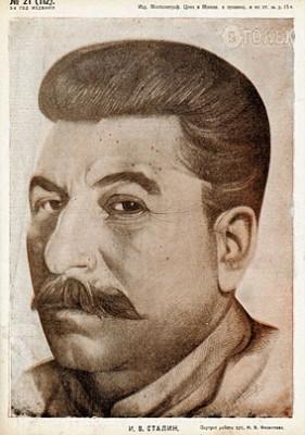 Сталін. Портрет із журналу «Огонек». 1925 р.