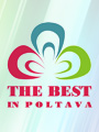 THE BEST IN POLTAVA