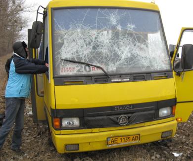 Розбитий автобус