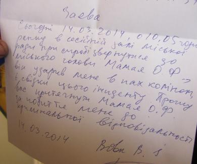 Заявление Владимира Вовка