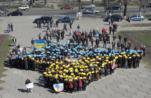 Флешмоб «Крым — это Украина»