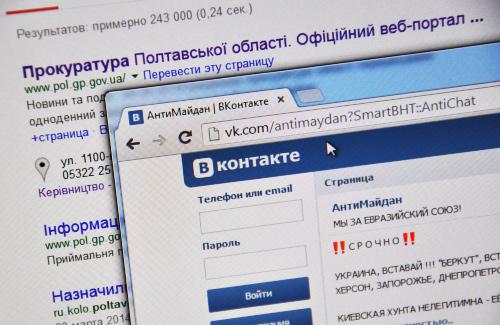 После перенаправления в адресной строке браузера добавляется метка «SmartBHT::AntiChat»