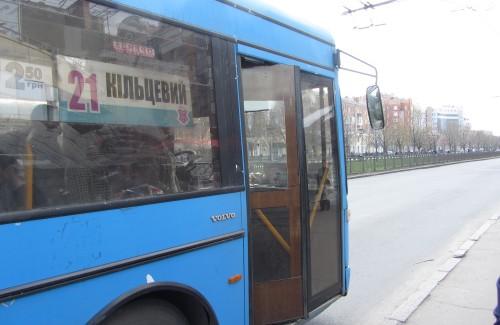 Автобус «Евробус-Полтава» с номером ВІ 3008 АА