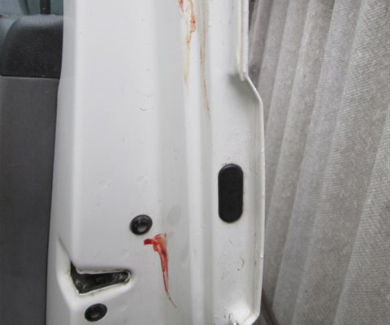Кров одного з співробітників компанії
