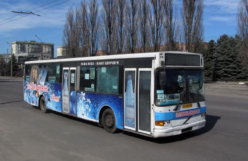Полтавський автобус