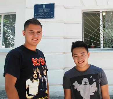 Іноземні студенти 2 гуртожитку ПолтНТУ