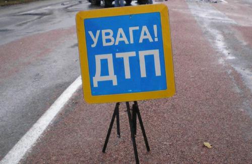 http://i1.poltava.pl.ua/uploads/2014/07/2014-07-07/dtp.jpg