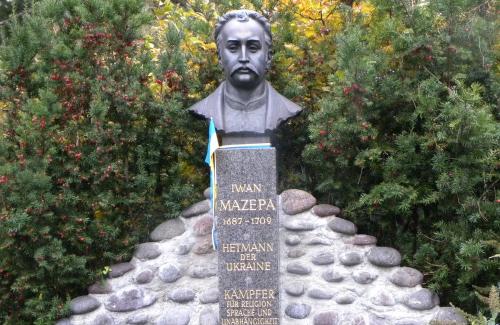 Пам'ятник Івану Мазепі у Австрії