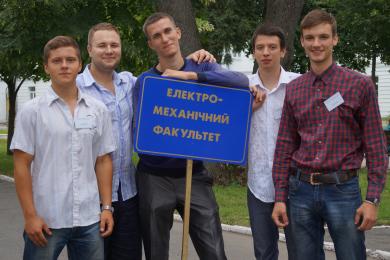 Електро-механічний факультет
