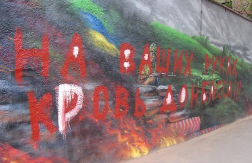 Хулігани обмалювали графіті-меморіал