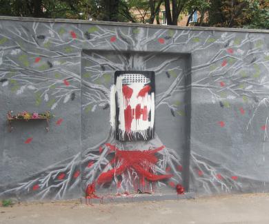 spaplyzhenya-graffiti2.jpg