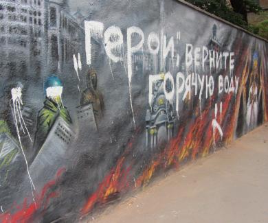 spaplyzhenya-graffiti4.jpg