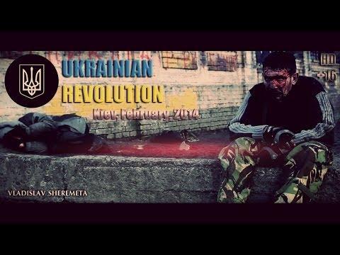 Ukrainian Revolution / #EuroMaidan / Kiev. February, 2014