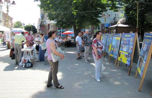 Інформаційний тур у Франківську