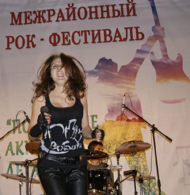 Рок-гурт «Дух свободи» у Росії (2013 рік)