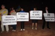 Протест перед трибуною